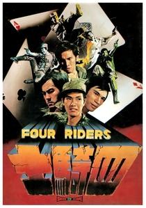 Os Quatros Valentes do Kung Fu - Poster / Capa / Cartaz - Oficial 1