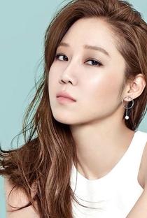 Gong Hyo Jin - Poster / Capa / Cartaz - Oficial 5