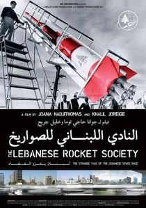The Lebanese Rocket Society - Poster / Capa / Cartaz - Oficial 1