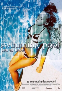 Swimming Pool - À Beira da Piscina - Poster / Capa / Cartaz - Oficial 1