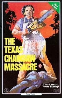 O Massacre da Serra Elétrica - Poster / Capa / Cartaz - Oficial 15