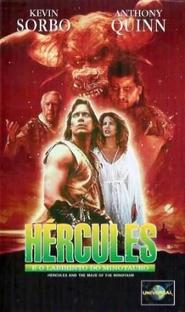 Hércules e o Labirinto do Minotauro - Poster / Capa / Cartaz - Oficial 2