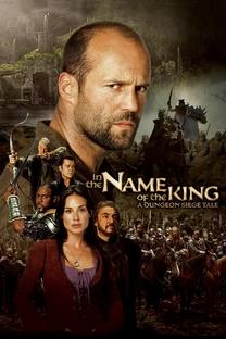 Em Nome do Rei - Poster / Capa / Cartaz - Oficial 1