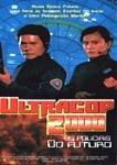 Ultracop 2000 - Os Policiais do Futuro - Poster / Capa / Cartaz - Oficial 2