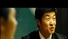 영화 유감스러운 도시 (City Of Damnation, 2009) 예고편 (Trailer)