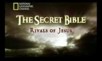 Segredos da Bíblia - Os Rivais de Jesus - Poster / Capa / Cartaz - Oficial 1