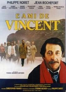 L'ami de Vincent - Poster / Capa / Cartaz - Oficial 1