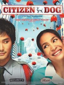 Citizen Dog - Poster / Capa / Cartaz - Oficial 4