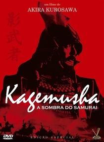 Kagemusha, a Sombra do Samurai - Poster / Capa / Cartaz - Oficial 9