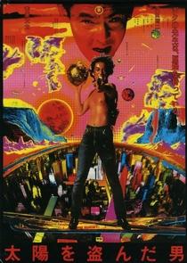 O Homem Que Roubou O Sol - Poster / Capa / Cartaz - Oficial 1