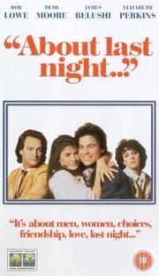 Sobre Ontem a Noite... - Poster / Capa / Cartaz - Oficial 3