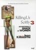 Killing Us Softly 3 - Advertising image of women