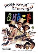 Hong Kong Nocturne (Xiang jiang hua yue ye)