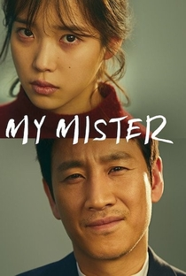 My Mister - Poster / Capa / Cartaz - Oficial 4