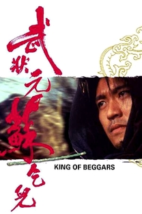 King of Beggars - Poster / Capa / Cartaz - Oficial 4