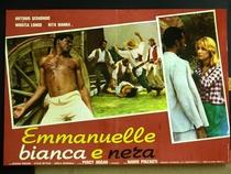 Emmanuelle bianca e nera     - Poster / Capa / Cartaz - Oficial 2