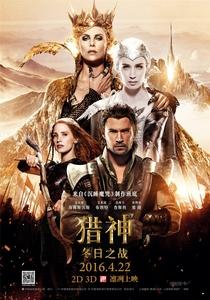 O Caçador e a Rainha do Gelo - Poster / Capa / Cartaz - Oficial 17
