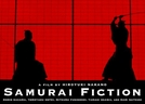 Samurai Fiction (SF: Episode One)