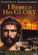 Eu Presenciei Sua Glória  (I Beheld His Glory)