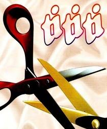 Ti Ti Ti - Poster / Capa / Cartaz - Oficial 5