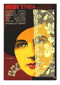 Na Cama e no Sofá - Poster / Capa / Cartaz - Oficial 1