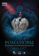 The Romanovs: The History of the Russian Dynasty (The Romanovs: The History of the Russian Dynasty)