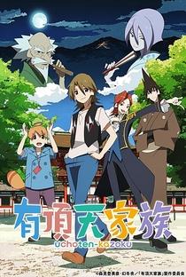 Uchouten Kazoku - Poster / Capa / Cartaz - Oficial 1