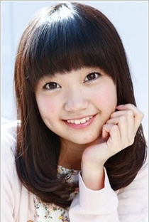 Ayaka Ohashi - Poster / Capa / Cartaz - Oficial 1