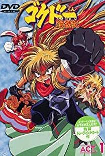 Gokudô-kun man'yûki - Poster / Capa / Cartaz - Oficial 1