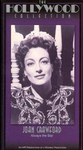 Joan Crawford: Always The Star - Poster / Capa / Cartaz - Oficial 1