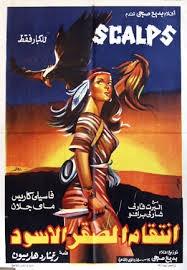 Escalpo - Poster / Capa / Cartaz - Oficial 5