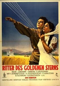 Kavalier zolotoy zvezdy - Poster / Capa / Cartaz - Oficial 1