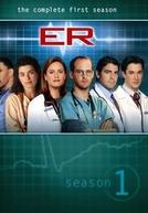 Plantão Médico (1ª Temporada)