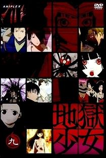 Jigoku Shoujo (1ª Temporada) - Poster / Capa / Cartaz - Oficial 8