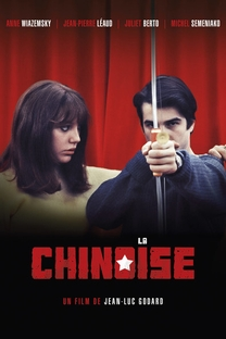 A Chinesa - Poster / Capa / Cartaz - Oficial 10