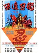 O Super Dragão Chinês (Ren Zhe Wu Di)
