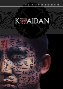 Kwaidan - As Quatro Faces do Medo - Poster / Capa / Cartaz - Oficial 1