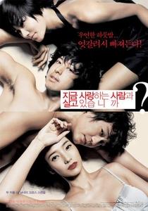 Love Now - Poster / Capa / Cartaz - Oficial 1