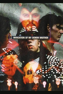 Invocation of My Demon Brother - Poster / Capa / Cartaz - Oficial 1