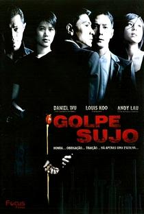 Golpe Sujo - Poster / Capa / Cartaz - Oficial 4