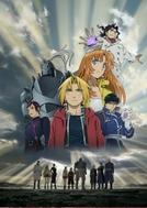 Fullmetal Alchemist: Milos no Seinaru Hoshi (劇場版 鋼の錬金術師 嘆きの丘(ミロス)の聖なる星)