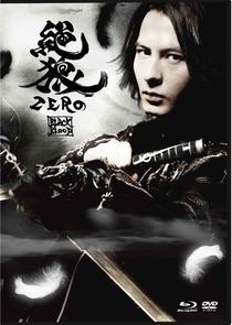 Zero: Black Blood - Poster / Capa / Cartaz - Oficial 3