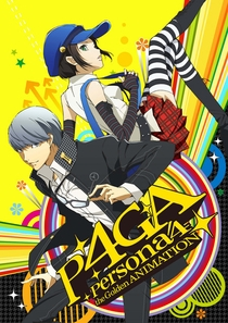 Persona 4: The Golden Animation - Poster / Capa / Cartaz - Oficial 2