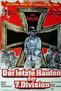 Zona de Combate - Poster / Capa / Cartaz - Oficial 1