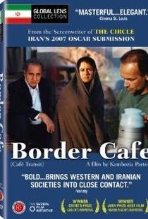 Border café  - Poster / Capa / Cartaz - Oficial 1