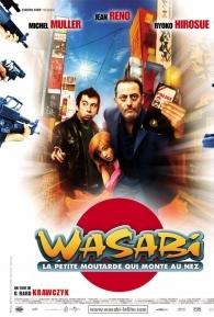 Wasabi - Poster / Capa / Cartaz - Oficial 2