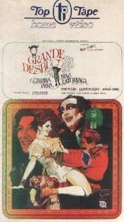 O Grande Desbum - Poster / Capa / Cartaz - Oficial 1
