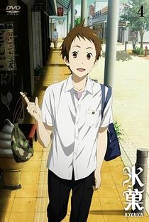 Hyouka - Poster / Capa / Cartaz - Oficial 11