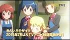 【PV】TVアニメ「きんいろモザイク」 プロモーション映像 第2弾