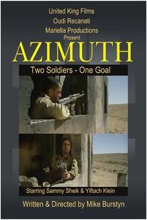 Azimuth - Poster / Capa / Cartaz - Oficial 3